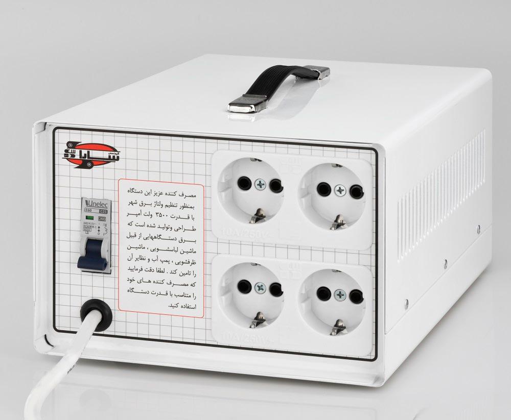 استابلایزر-۳۵۰۰-ولت-آمپر-سارا-لباسشویی-و-ظرفشویی-۲