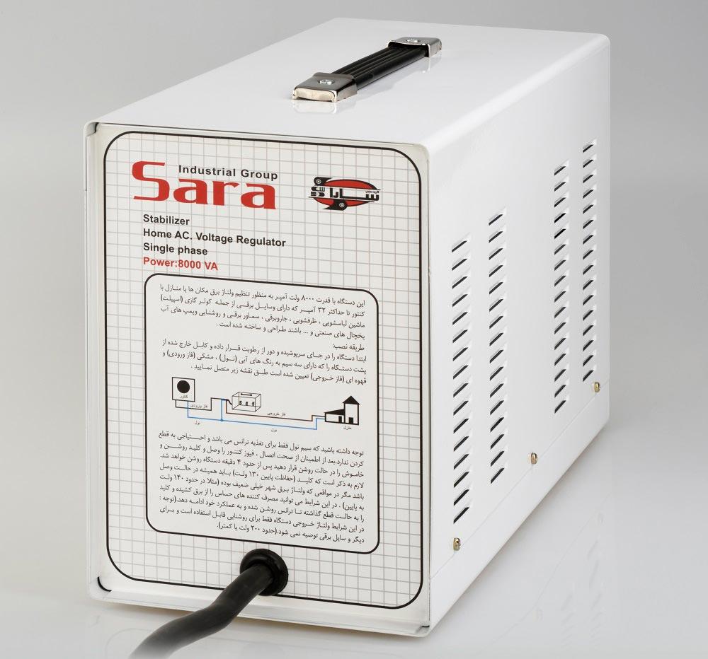 استابلایزر-۸۰۰۰-ولت-آمپر-سارا-۲