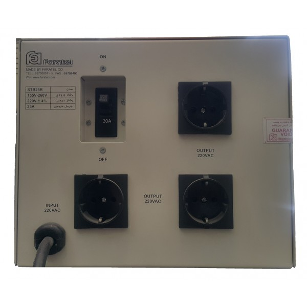 STB25R-Digikharid-600×600