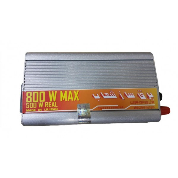 Shahab-Inverter-7-600×600-1