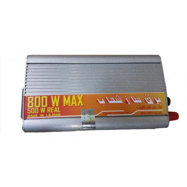 Shahab Inverter (7)-600×600