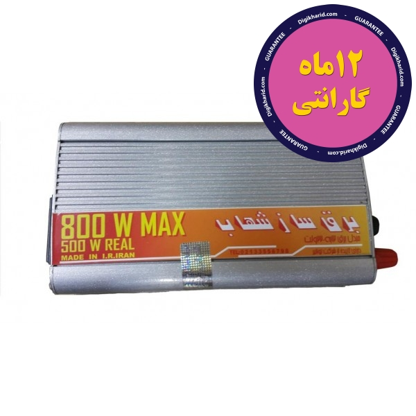 Shahab Inverter (7)-600×600
