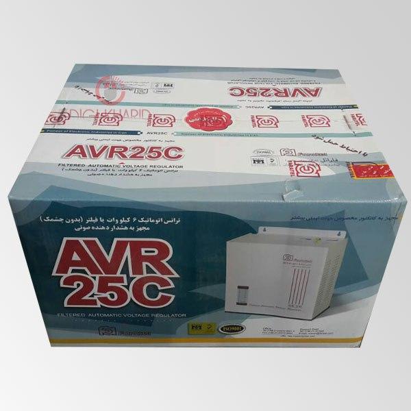 avr25-600×600