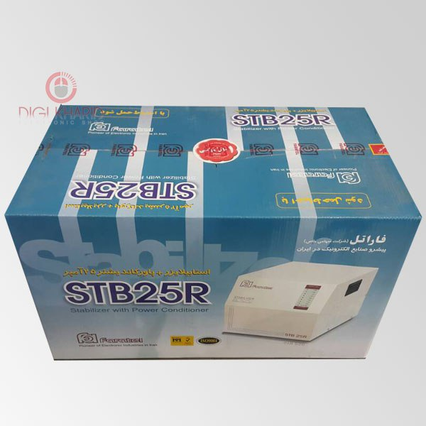 stb25-600×600