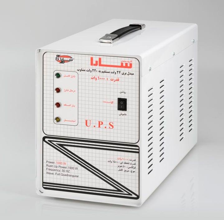 یو-پی-اس-۲۴-به-۲۲۰V-با-توان-۱KW-سارا
