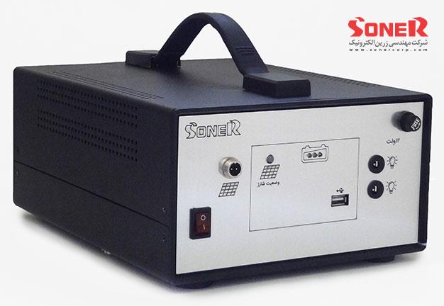 پکیج خورشیدی قابل حمل ۳۰ وات-سونر