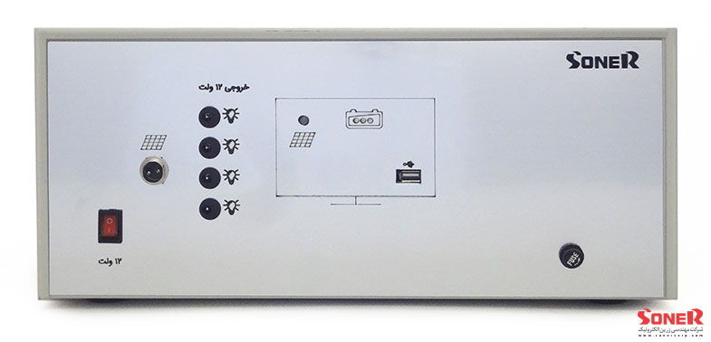 solar-portable-D9042-1