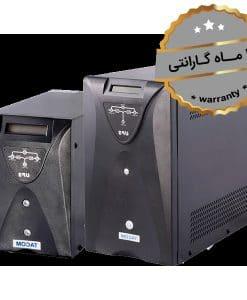یوپیاس سینوسی 1000 ولت آمپر-تکام