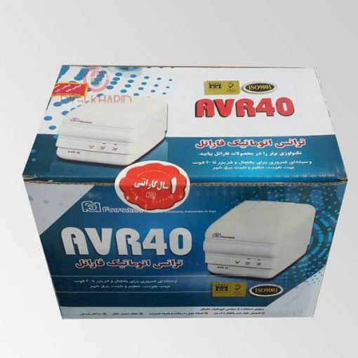 ﺗﺮاﻧﺲ اتوماتیک AVR40E فاراتل