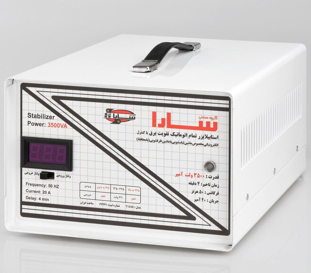 استابلایزر-۳۵۰۰-ولت-آمپر-سارا-لباسشویی-و-ظرفشویی
