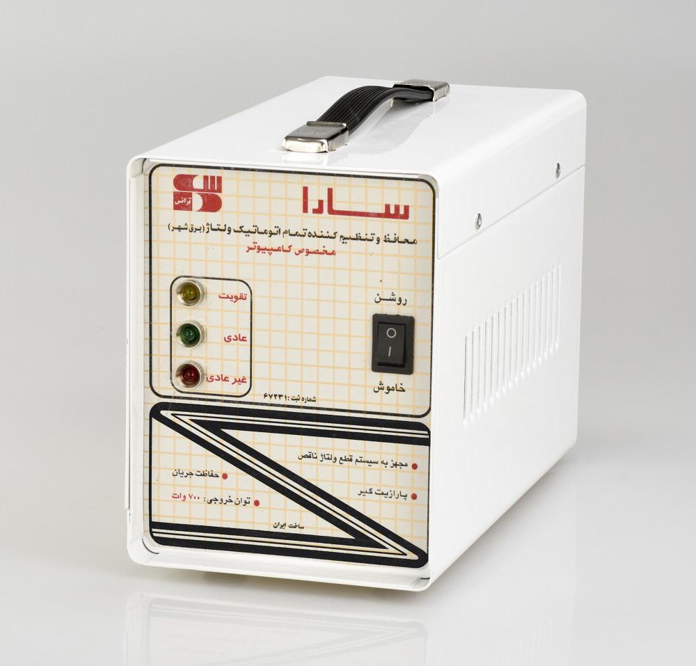 استابلایزر-۷۰۰-ولت-آمپر-سارا-کامپیوتر-و-صوتی-تصویری