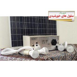 پکیج خورشیدی قابل حمل 100 وات 220 ولت-سونر