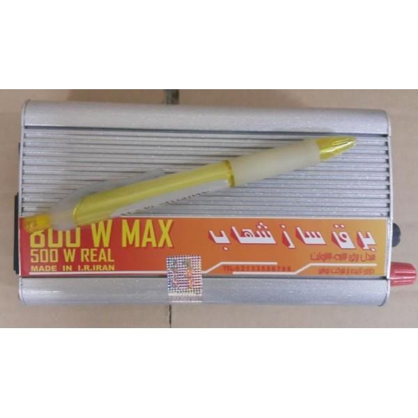 Shahab Inverter (10)-600×600