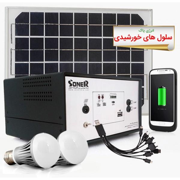 Solar_Portable_10-600×600