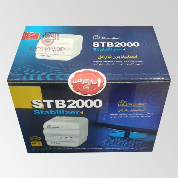 stb2000-600×600
