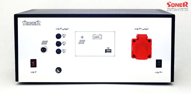 solar-portable-A9042-
