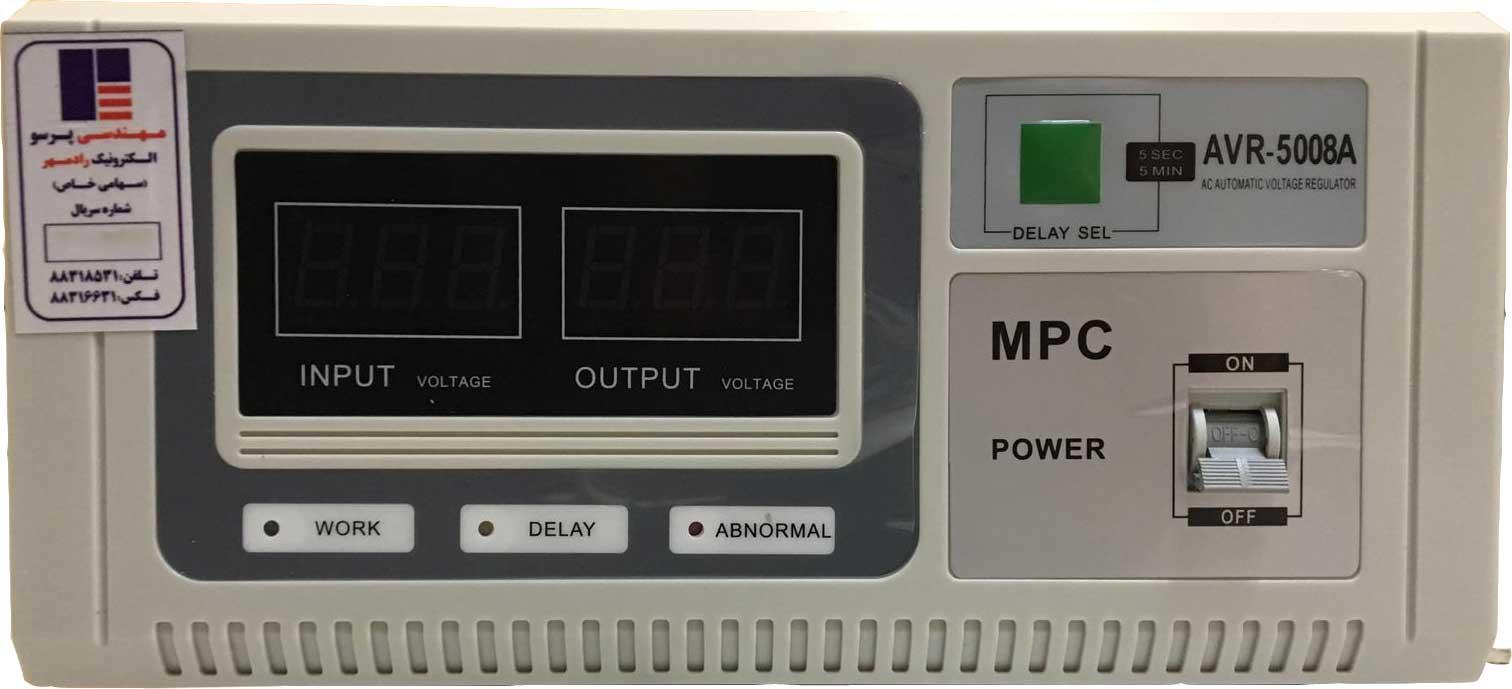 Porsoo-AVR5000