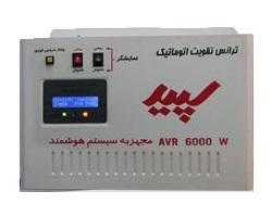 ترانس خانگی الکتروسپید ۶۰۰۰