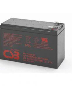 باتری 12 ولت 9 آمپر ساعت لانگ