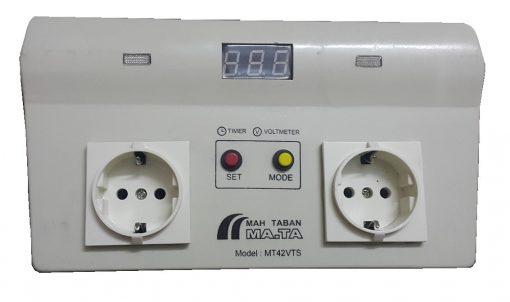 محافظ 6000 ولت آمپر- ولتمتر و تایمر دار- ماتا