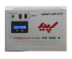 ترانس تقویت اتوماتیک الکتروسپید با قدرت 8000 ولت آمپر