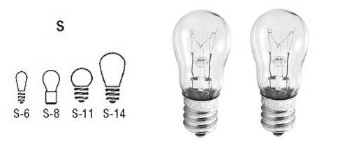 لامپ های سری S