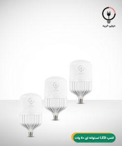 لامپ LED استوانه ای 40 وات