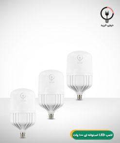 لامپ LED استوانه ای 100 وات