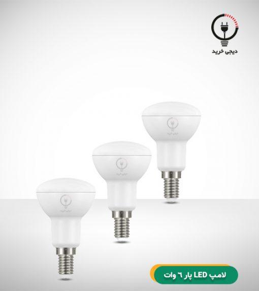 لامپ LED پار 6 وات