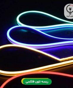 ریسه نئون فلکسی LED افق